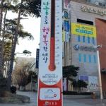 사랑의 온도탑 지난해 대비 74% 수준
