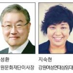 """""""평화 접목 콘텐츠 개발 고민하겠다"""""""