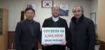 신북교회 월동연료 전달