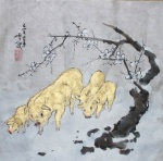 돼지 '복의 근원''북서북 방향' 상징