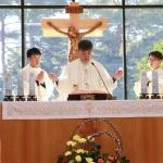 가톨릭관동대 시무미사