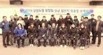 도 실업팀 신규영입선수 임용장 수여식