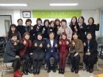 춘천시-미용사회 시지부 간담회