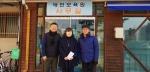 춘천시청 탁구동호회 성금 전달