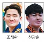 강원FC 미드필더·수비수 영입 허리라인 보강