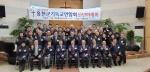 홍천군 기독교연합회 신년하례회