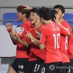 아시안컵 '황의조가 뚫었다'…한국, 첫 출전 필리핀에 1-0 진땀승