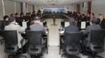 태백시 주요업무 계획 보고회