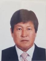 [3·13 조헙장 선거 출마합니다] 김원갑 강릉수협 입지자