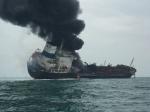 홍콩 유조선 폭발
