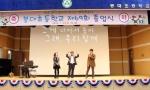 봉대초 졸업식 축하공연