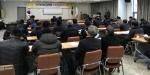 쌀전업농 고성군연합회 연시총회