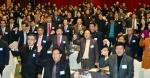 [알립니다] 2019 강원경제인대회 및 신년인사회
