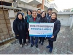 원인동지역사회보장협 봉사활동