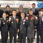 영월군자율방범연합대 연합대장 이·취임식