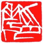 다양한 서체로 전각예술 '진수' 선보인다