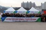 강원농협, 지역사회와 함께하는 사업추진 결의대회
