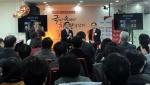 한국당 원주 을 조직위원장 김대현 선정