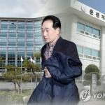 '청탁 비리' 최흥집 전 강원랜드 사장 1심 징역 3년 불복해 항소