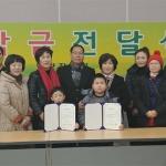 속초 영랑장학회 저소득가구 자녀 장학금 전달