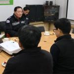 동해소방서 요양병원 소방안전 점검