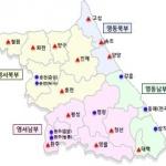 강원도, 고농도 미세먼지 대응 주민 보호·중단기 대책 추진