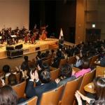 건보공단 시립교향악단 초청 연주회