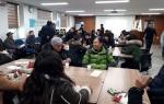 우산동 도시재생사업 주민 적극 참여