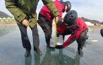 인제 빙어축제장 안전점검
