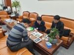 김광수 부시장 국회 국방위원장 방문
