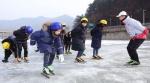 인제 스케이트 교실