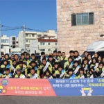 삼척소방서 주택용 소방시설 설치 캠페인