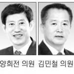 """""""관광지 스토리텔링 향토자료 접목해야"""""""