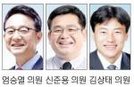 """""""소규모 급수시설 관리·개선 필요"""""""