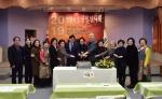 영월군 여성단체협 신년인사회