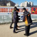 춘천소방서 소방시설 선물하기 캠페인