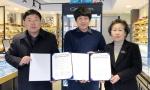 홍천 행복나눔가게 15호점 협약