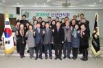 민평통자문회의 철원군협 신년인사회