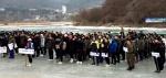 인제 서화면체육회장배 얼음축구대회