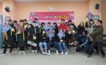 청소년수련관 자기개발 프로그램