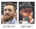 'UFC 간판' 맥그리거-'카우보이' 세로니 맞붙나