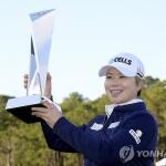 '32세 8개월' 지은희, LPGA 개막전 정상…한국선수 최고령 우승