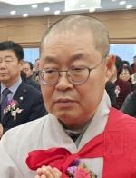 진철  춘천불교사암연합회 회장