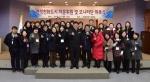 영월군 여성친화도시 자문위 발대