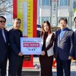 속초 미쓰홍게 청호동 아바이 나눔 사업 후원금 전달