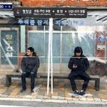 평창군 시내버스 정류장 방풍막 설치