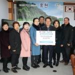 한국외식업중앙회 홍천군지부 이웃돕기 성금 기탁