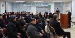 동해농협 복합시설 사업설명회