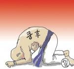 중국의 자랑 쿵후의 굴욕