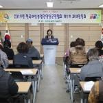 한국여성농업인양양군연합회 과제연찬회